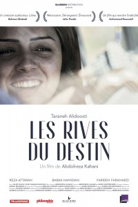 Les Rives du Destin (2017)