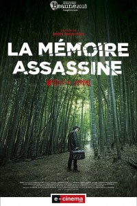 La Mémoire assassine (2017)
