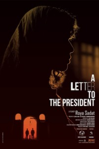 A Letter to the President (2017)